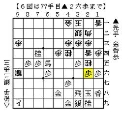 2017-08-04f