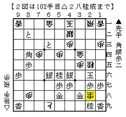 2021-09-17e