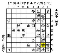 2017-08-04g