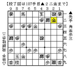 2017-09-09c