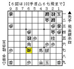 2020-03-26f