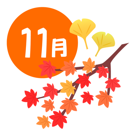 november_event_6275