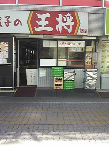 7c569f54.jpg