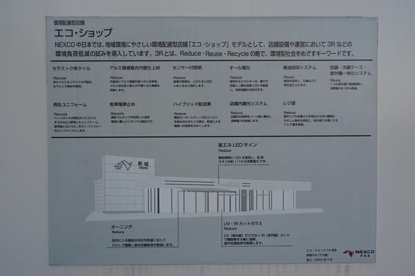 DSC09482