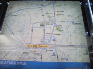 090311_191200_NEC_0015