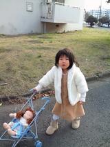 ほっぺことお散歩