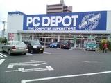 お散歩と言えばぁ〜、「PCDEPOT!!」