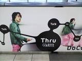 ドコモの広告はいまいちなんだよねぇ。
