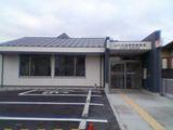 辻堂新町郵便局ができるそうな。