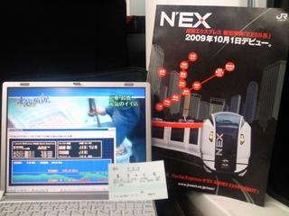 NEC_0389