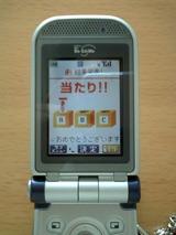 4b7706cb.JPG