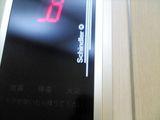 なんと北保健センターのエレベーターはシンドラーだった(@_@;)
