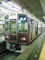 阪急9000系はかなり完成度が高いと思う