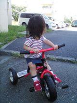 わーい、三輪車だぁ。
