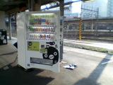 ついにホームの自販機までSuicaが使えるようになった品川駅。