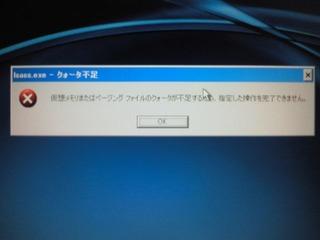 NEC_0921