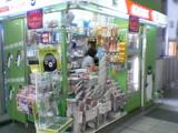 売店がSuicaペンギンに占拠されている!