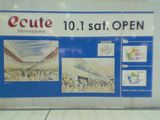 品川駅に新しいスポットができるらしい