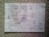 棚の設計図