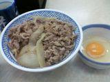 牛丼ももちろんつゆダク。あ〜吉牛食いてぇ〜。