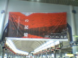 JR東日本・駅広告秋編その3、でっかっ!(これで終わり)