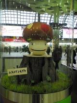 品川駅にムスメドコモダケのフィギュアが