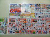 みたことない駅広告サイズの新聞広告が!