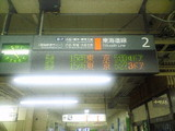 ee7a34dc.jpg