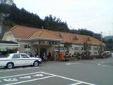 函南駅。周りは何もありましぇん。