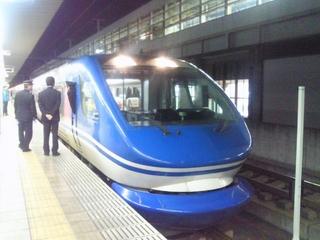 NEC_0603