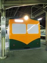 藤沢駅の名物となった湘南電車キオスク