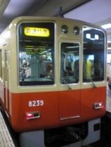 e6329c31.jpg