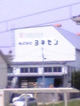 ffa27455.jpg
