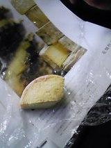 チーズ 2