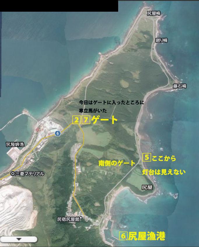 2.尻屋地図