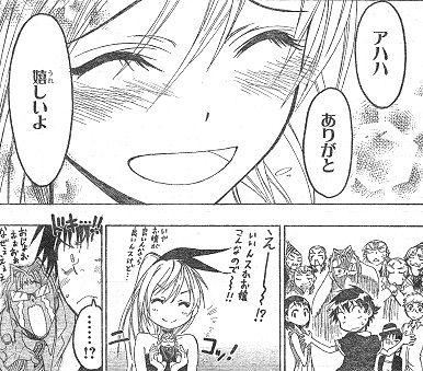 笑顔を浮かべているニセコイの桐崎千棘