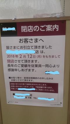 DSC_0007_LI (2)