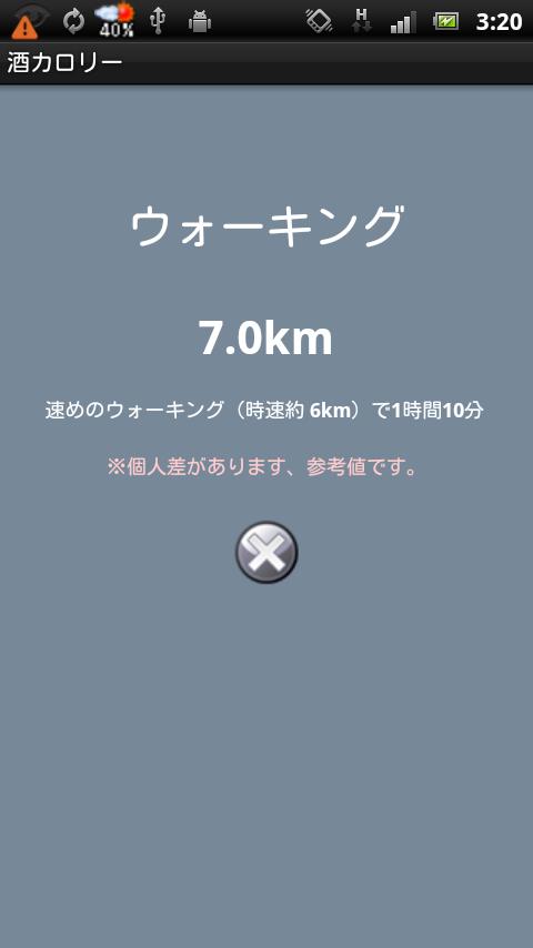 device02
