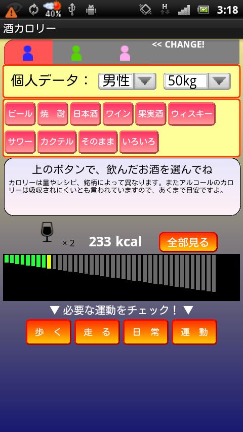 device01