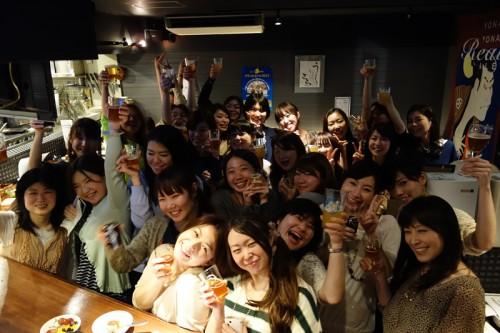ビール女子ミーティング