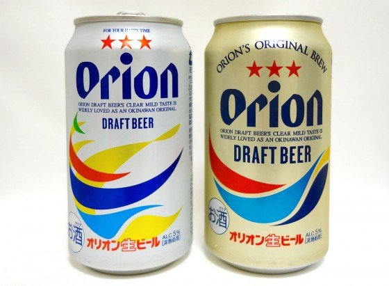 新旧オリオンビール
