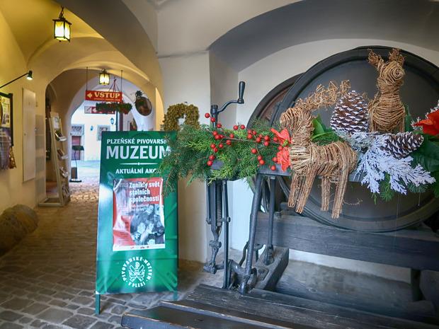 ビール醸造博物館 入口