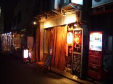 渋谷の立ち飲み「あばら屋」
