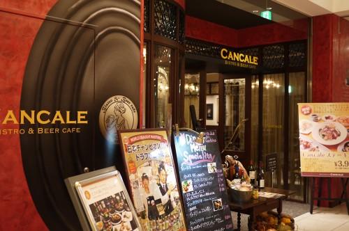 Can Cale(カンカル) ビストロ&ビアカフェ