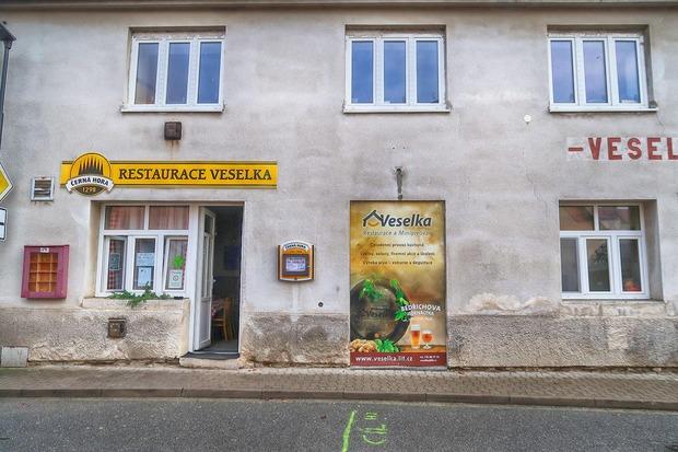リトミシュル「VESELKA」