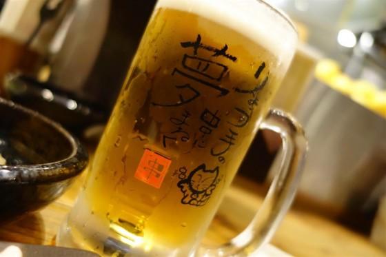 ビールはモルツ