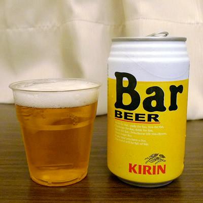 KIRIN Ber BEER