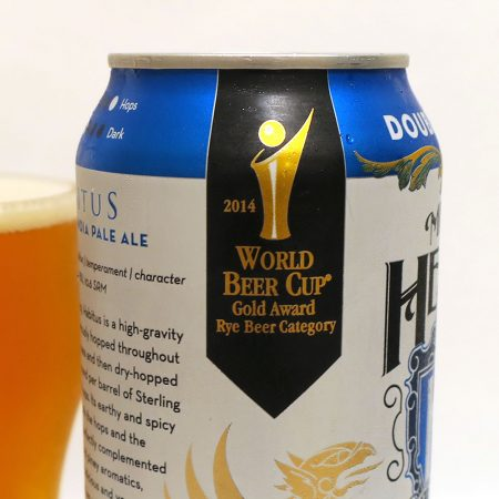 World Beer Cup 2014 金賞受賞