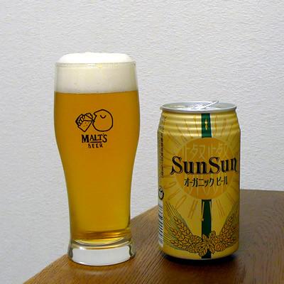 生ビールブログ -とりあえず生!--ヤッホーブルーイング サンサンオーガニックビール