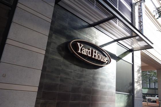 ヤードハウス